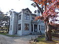 Exterior of the Western-style house of the Ikeda-shi Garden 20131106-1.jpg