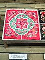 Fabric - Yunnan Nationalities Museum - DSC04143.JPG