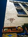 Facade Detail of KIMO 2012.jpg