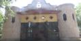 Fachada del templo de la tinaja.png
