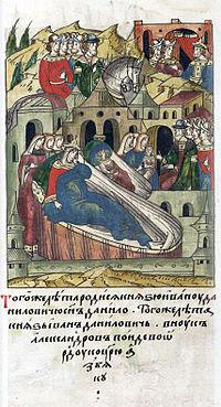 Facial Chronicle - b.07, p.221 - Birth of Daniil Ivanovich of Moscow.jpg
