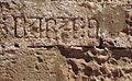 Falset (12), inscripció al castell.jpg