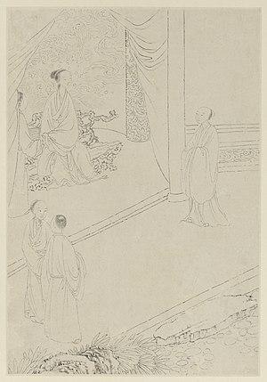 Shangguan Wan'er - As depicted in the album Famous Women (1799)