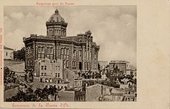 Fener Greek Boys High School (Red School), İstanbul (14050297199).jpg