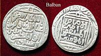 Filea-A silver coin of Ghiyas ud din Balban.jpg