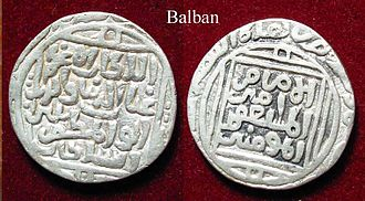 Ghiyas ud din Balban - Silver coin of Balban