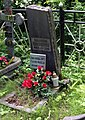 Filonov gravestone.jpg