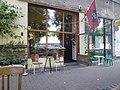 Filtry Cafe (32183523032).jpg