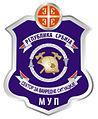 Fire Service Emblem in Serbia.jpg