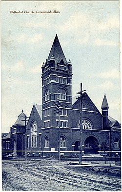 First Methodist Church Greenwood.jpg