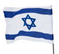 Flag-of-Israel-Zachi-Evenor-TB2.png