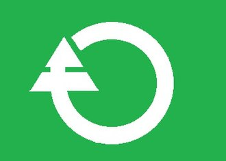 Motegi, Tochigi - Image: Flag of Motegi Tochigi