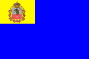 Myshkinsky District - Image: Flag of Myshkinsky rayon (Yaroslavl oblast)