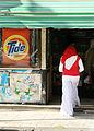 Flickr - DavidDennisPhotos.com - Woman with Tide.jpg