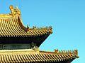 Flickr - archer10 (Dennis) - China-6184.jpg
