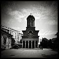 Flickr - fusion-of-horizons - Mănăstirea Antim (5).jpg