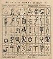 Fludd-alphabet-540 (6130074245).jpg