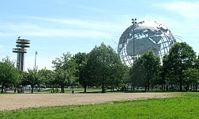 Image illustrative de l'article Flushing Meadows-Corona Park
