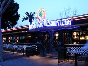 Fog City Diner - The diner at dusk