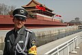 Forbidden City guard (116063411).jpg