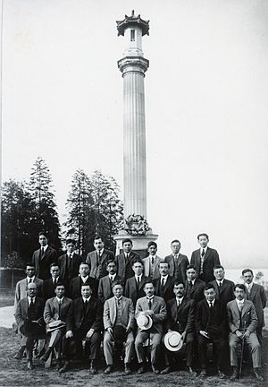Japanese Canadians - Image: Founding members of the Canadian Japanese Association at the Japanese Canadian War Memorial