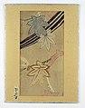 Fragment textiel-Rijksmuseum AK-MAK-434.jpeg