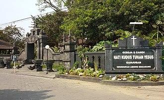 Ganjuran Church - Image: Front gate Ganjuran