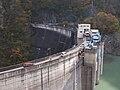 Futase-Dam.JPG