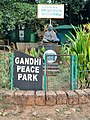 Gandhi Peace Park.jpg