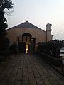 Gate of Kunchi Museum in Glover Garden.jpg