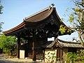 Gate of Myoho-in.jpg