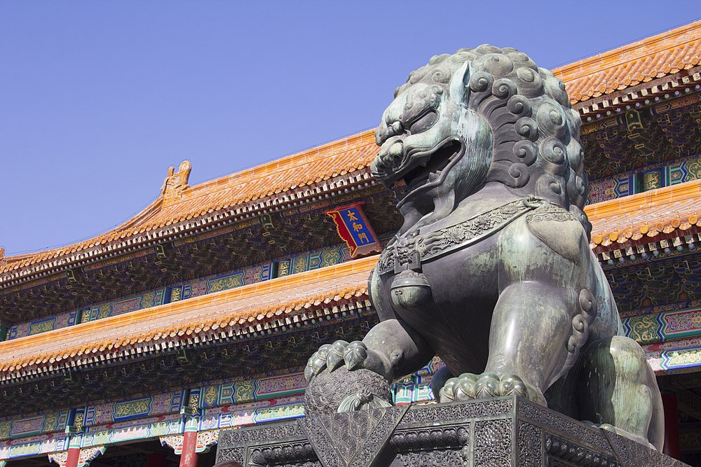 Gate of Supreme Harmony and lion 1.jpg
