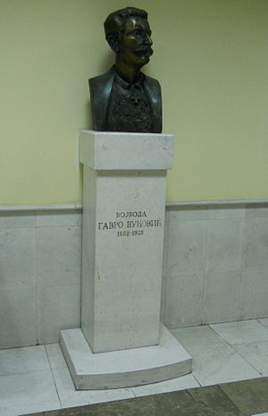 Gavro Vuković - Bust of Gavro Vuković at the Faculty of Political Sciences in Podgorica.