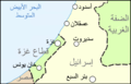 Gaza 2008 conflict map Arabic.png