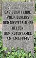 Gedenkstein Puschkinallee (Alt-Tre) Volk von Berlin.JPG