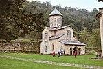 Gelati Monastery, Georgia.jpg