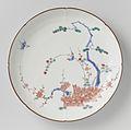 Gelobd bord met heggen, prunus, bamboe, pijnboom en vogels-Rijksmuseum BK-1968-229-B.jpeg