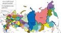 Geograficheskie raiony Rossii.PNG