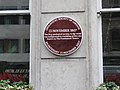 Geological Society of London plaque.jpg