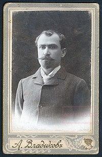 Georgi Palashev 12 February 1904.jpg