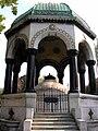 German Fountain, Istanbul.jpg