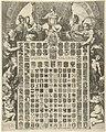 Geslachtswapens van prins Willem III in een allegorische omlijsting De LXIIII Geslacht Wapenen van de Prins van Oraenjen etc. en de Wapenen der 7 Vereenigde Nederlanden met hare Steden etc. (titel op object), RP-P-1878-A-2731.jpg