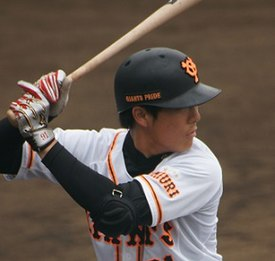 Giants Wada 61.jpg