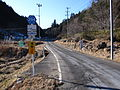 Gifu prefectural road No.294 Gero City,Japan 2.JPG