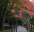 Ginkaku-ji 2007-11-20 (2099379039).jpg