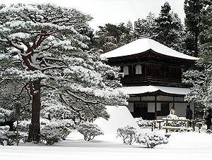 Ginkaku-ji - Image: Ginkakuji 02