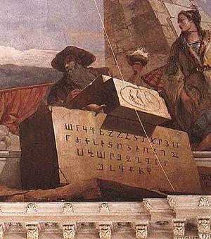 Mesrop Mashtots - Mesrop Mashtots, by the Venetian painter Giovanni Battista Tiepolo (1696-1770). Fresco at Würzburg Residence in Bavaria.