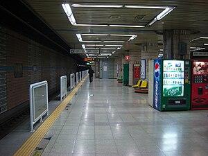 Gireum Station - Gireum Station platform.