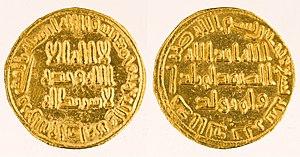 Golddinar von al-Walid 707-708 CE.jpg