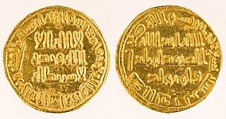 Al-Walid I Sixth Umayyad caliph